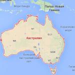 Моря и океаны Австралии
