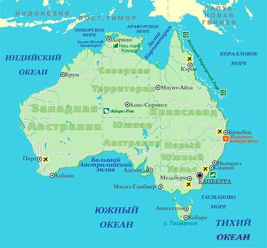 Океаны Австралии